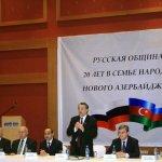 Заявление Русской общины Азербайджана по поводу 20 летия общины