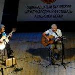 ХI-й Международный фестиваль авторской песни завершился в Баку